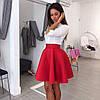 Женская стильная юбка-солнце из неопрена (расцветки)