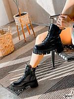 Демисезонные ботинки на тракторной подошве натуральна кожа