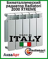 Биметаллический радиаторRadiatori 2000 XTREME 500х100