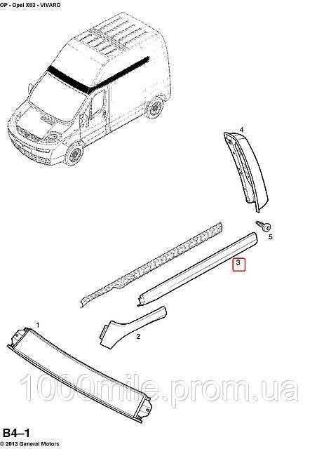 Молдинг правый задний (верхний, высокая крыша)  на Opel Vivaro 01-> — Opel (оригинал) - 4412057