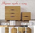 """Комод деревянный """"Марита"""" белого цвета, фото 2"""