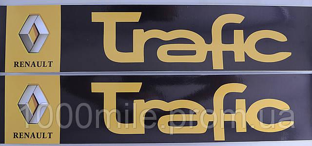 Наклейки на порожки  (чёрно-жёлтые) на Renault Trafic 2001->  —  Турция