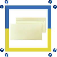 Конверты Е65 (DL) (110х220) скл, бежевый (0+0)