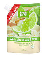 Крем-гель для душа Fresh Juice White chocolate & Lime  дой-пак - 200 мл.