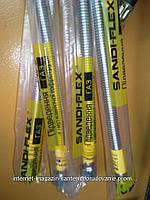 """Шланг нержавейка(подводка) для подключения газа Sandi-Flex 1/2""""гш 40см, фото 1"""