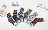 Хутряні чоловічі домашні шкарпетки з оленями нековзаючі, фото 4