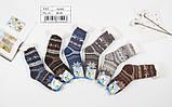 Меховые мужские домашние носки с оленями нескользящие, фото 4