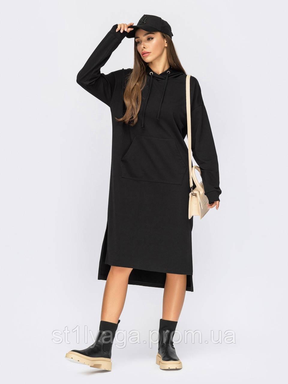 Платье-худди с удлиненной спинкой ОСЕНЬ