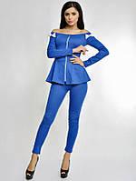 Женский костюм-двойка трикотажный синий (лосины + кофта)