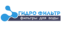ФИЛЬТРЫ ДЛЯ ВОДЫ ➤ Купить в Киеве и по всей Украине • интернет-магазин Гидро-Фильтр