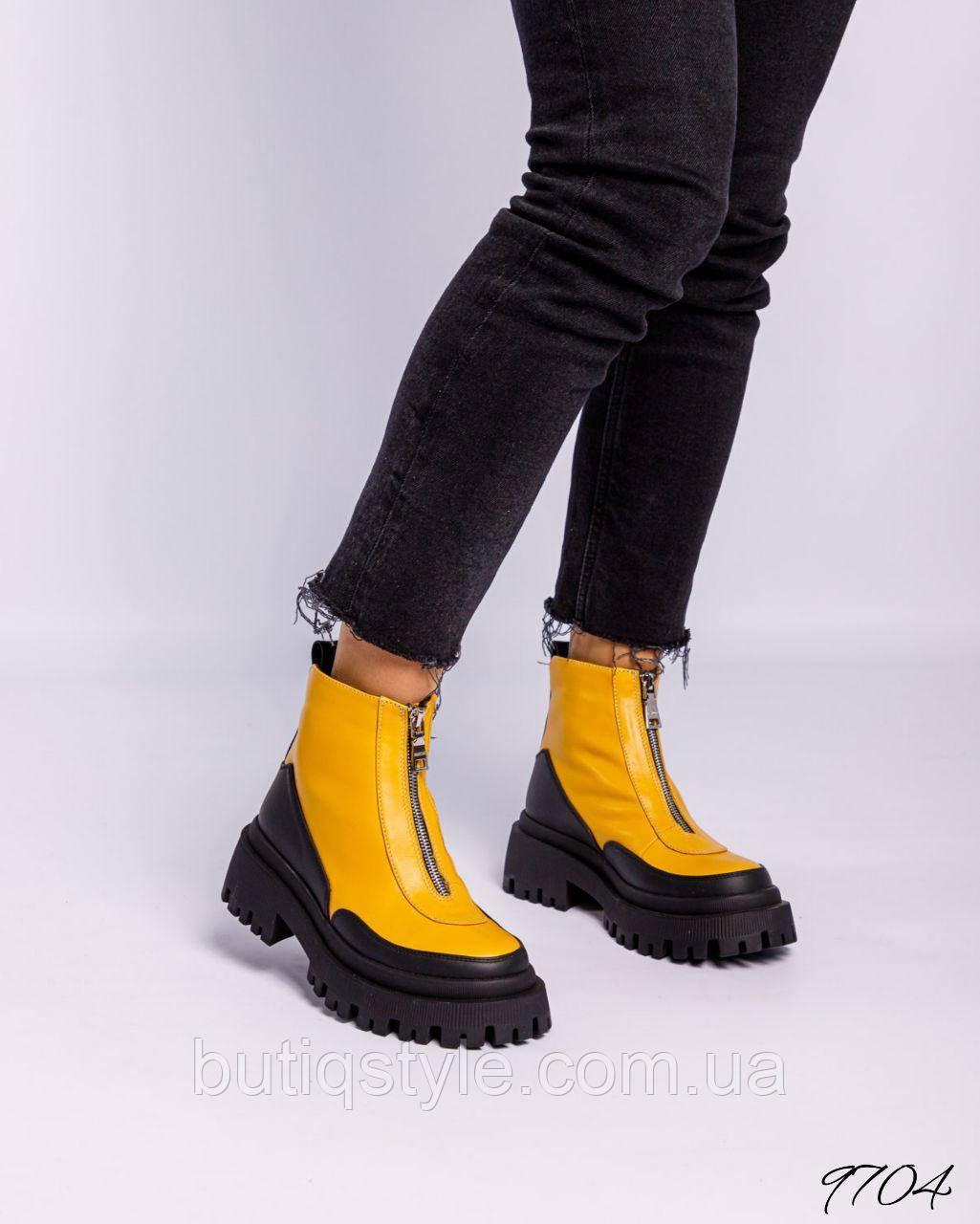 Женские желтые ботинки натуральная кожа на молнии Деми