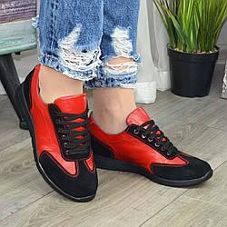 Кроссовки женские на шнуровке, натуральная кожа и замша. Цвет черный, красный