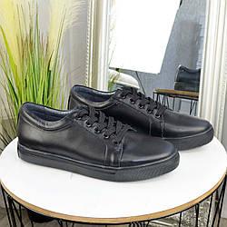 Кеды женские кожаные на шнуровке, цвет черный