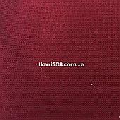 Ткань 3-х нитка (на флисе) БОРДО ( Китай)
