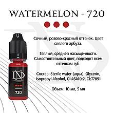 Пігмент для губ Watermelon - 720