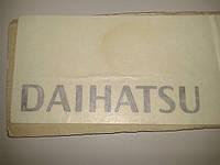 Надпись логотип  DAIHATSU 75441B1040