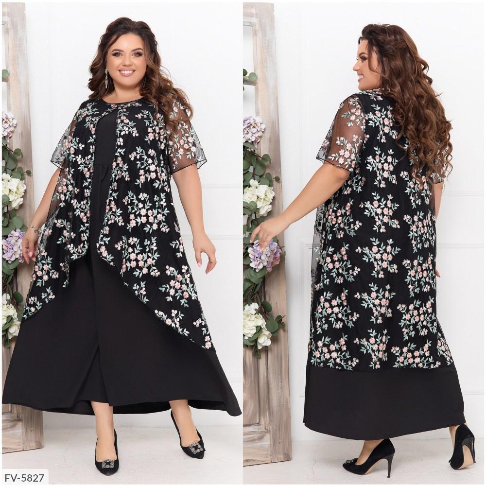 Женское Платье в пол свободного кроя с накидкой 48-50, 52-54, 56-58, 60-62, 64-66