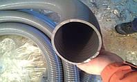 Рукава для ассенизации канализационные шланги Ду 100мм