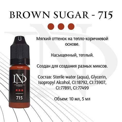 Пигмент для губ Bruwn Sugar - 715, фото 2