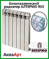 Радиатор биметаллический АЛТЕРМО RIO - ПОЛТАВА 500х80