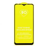 Защитное стекло AVG 9D Full Glue для Motorola One Macro / XT2016-1 полноэкранное черное