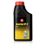 Трансмиссионное масло Texaco Geartex EP-C 80W-90 1л