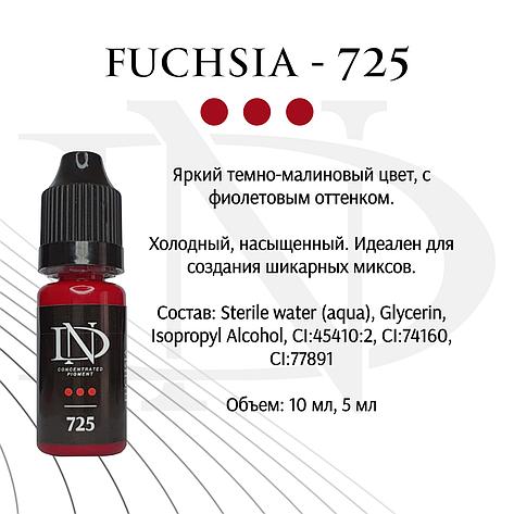 Пігмент для губ Fuchsia - 725, фото 2