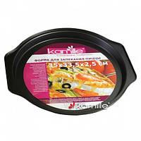 Форма для выпечки пиццы 35*33.5*2.5 см  Kamille 6015