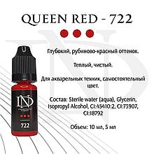 Пігмент для губ Queen Red - 722
