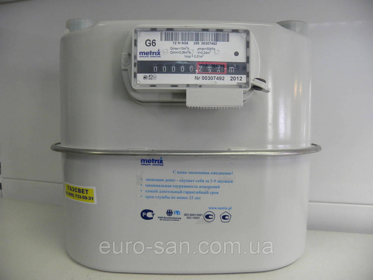 Счетчик газа мембранный Metrix G 6 - Евросан в Харькове