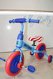 Велосипед-беговел 2в1 PROFI KIDS М 5453, Синій