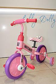 Велосипед-беговел 2в1 PROFI KIDS М 5453, Рожевий