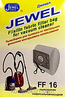 Флизилиновый мешок для пылесоса BOSCH ( Бош)