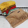 Кашеміровий однотонний карамельний шарф палантин Cashmere 104005, фото 2