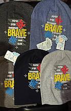 """Шапка детская  двойной трикотаж для мальчиков 52-54 р.р. """"Be Brave"""" 409-T  В наличии"""