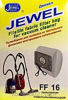 Флизилиновый мешок для пылесоса SAMSUNG (Самсунг)