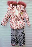 Зимний комбинезон тройка для девочки 1-5 лет HUNIU