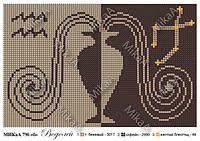 Схема для вышивки бисером 796Б. ЗНАКИ ЗОДИАКА. ВОДОЛЕЙ (КОФЕЙНЫЙ ФОН)