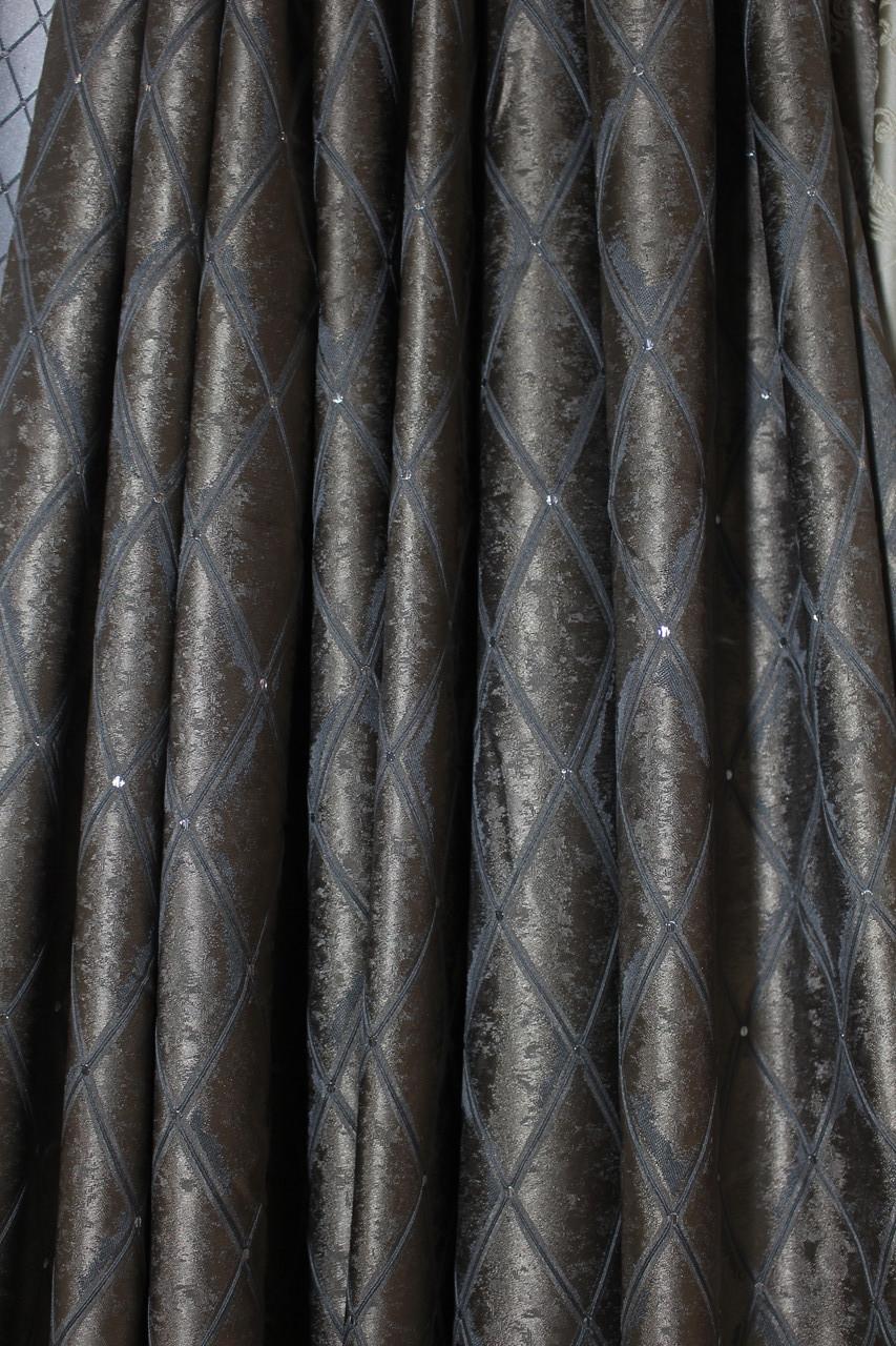 Ткань для штор в ромб с вкраплением похожим на маленький камушек. Турция