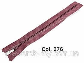 Блискавка спіднична Тип 3 18см нераз'емна колір Фрез 276