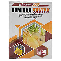 Номинал Ультра протравитель, 20 мл — инсектицид для обработки семян, клубней, рассады