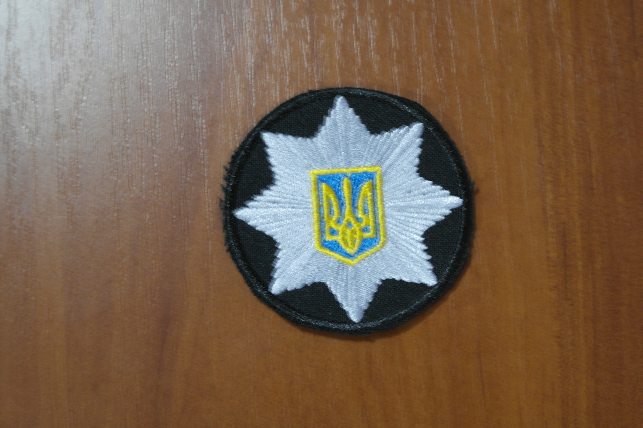 Кокарда Полиции Украины  - Форменный Клуб в Запорожье