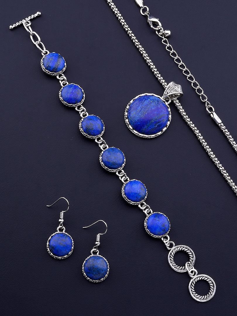 Комплект украшений женский Лазурит серьги, цепочка с кулоном и браслет код 2125