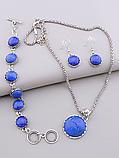 Комплект украшений женский Лазурит серьги, цепочка с кулоном и браслет код 2125, фото 2