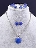 Комплект украшений женский Лазурит серьги, цепочка с кулоном и браслет код 2125, фото 3