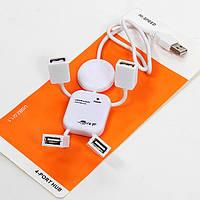 USB хаб  Humanoid на 4 порта