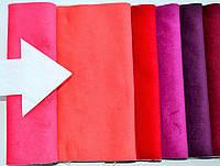Мебельная ткань Флория 3454