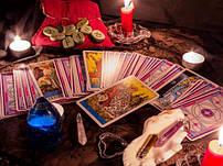 Таро, оракули, руни, аксесуари для ворожіння і магії