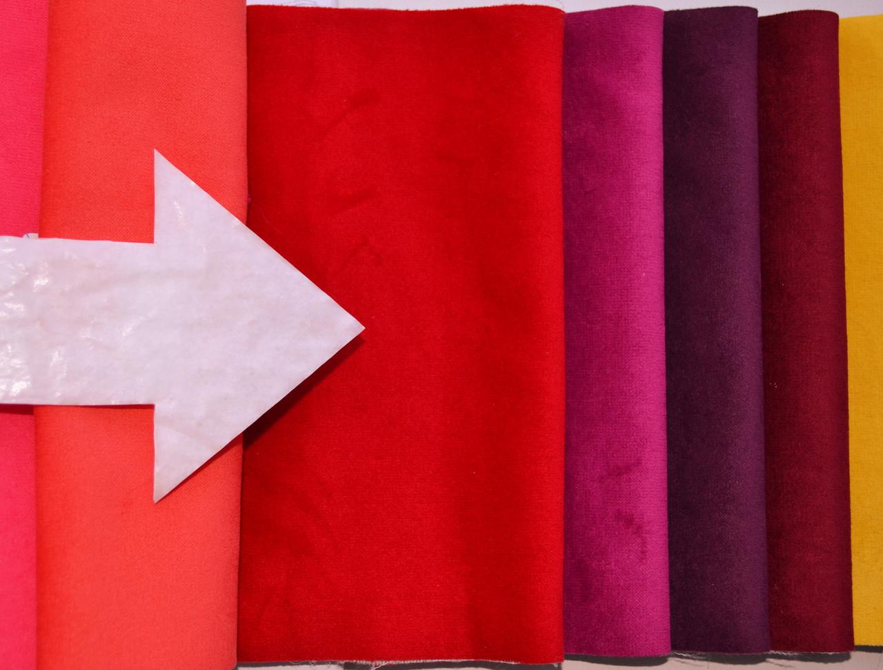 Мебельная ткань Флория 3535