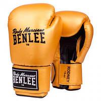Боксёрские перчатки Ben Lee Rodney (194007/6010)